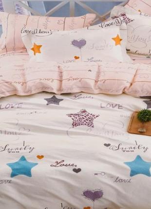 Подростковое полуторное постельное белье viluta сатин 223 звездочки