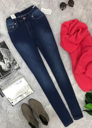 Базовые джинсы от h&m  pn1845143 h&m