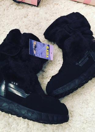 Зимние ботиночки, сапожки , дутики