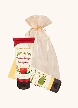 Новогодний набор кремов золотой чай и красное яблоко в мешочке из органзы