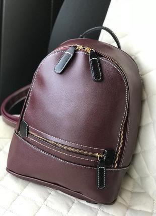 Якісний рюкзак з еко-шкіри!
