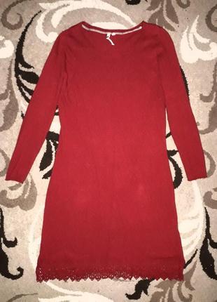 Тепленькое осеннее  платье с кружевом