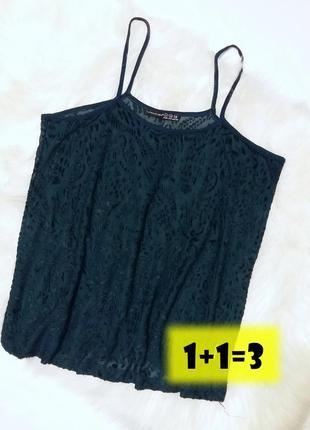 Atm cтильная блуза майка m-l блузка маечка для сна бархат велюр прозрачная изумруд