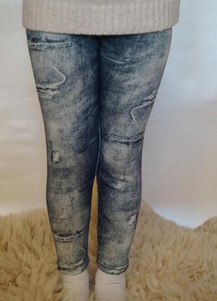 Лосины с начесом, турция, от 3лет до 8лет, модные под рваные джинсы