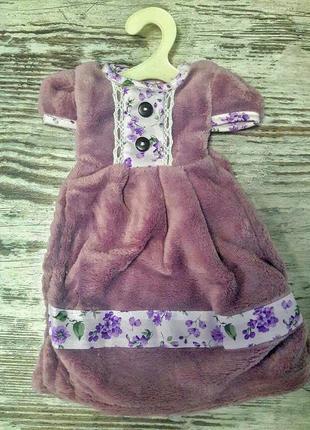 Полотенце-платье