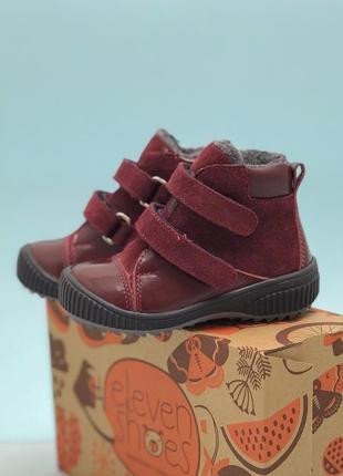 Красивые зимние ботиночки для девочки, натуральные материалы, 22 размер