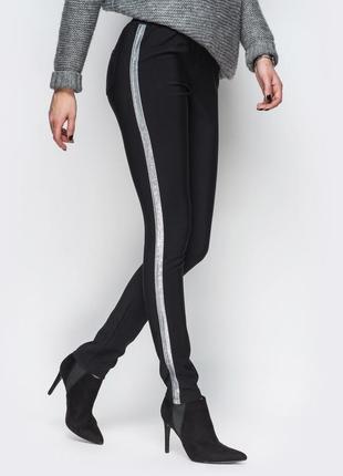 Шикарные лосины/штаны с серебряными лампасами!