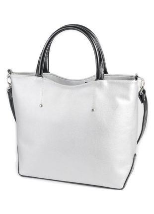 Серебристая деловая сумка с ручками и ремешком через плечо