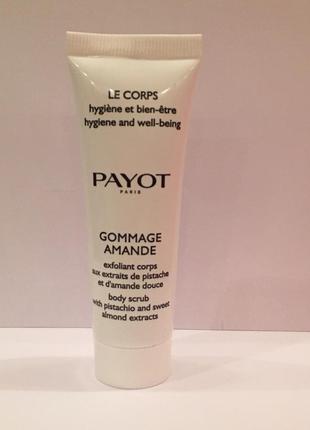 Payot gommage amande гомаж для лица