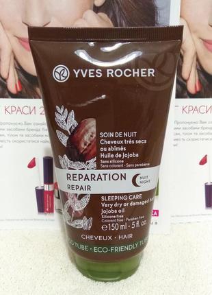 Ночной крем для волос «питание и восстановление» ив роше