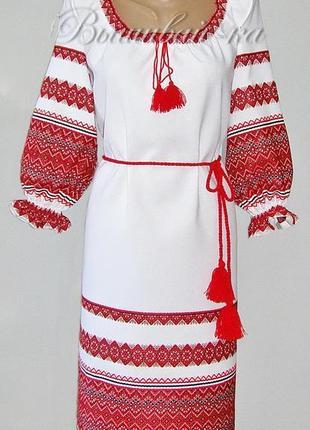 Платье вышиванка.