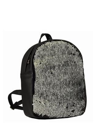 Женский рюкзак молодежный чёрный с блестками  для учебы, прогулок