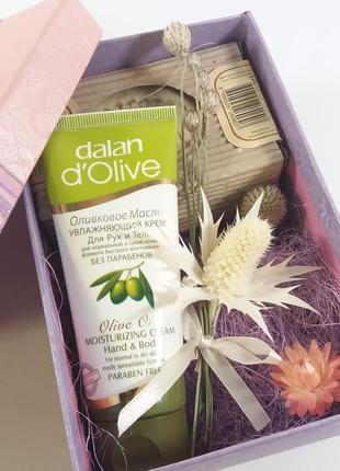 Подарочный набор dalan d'olive