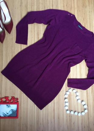 Улётное платье 👗 цвета марсала,размер l