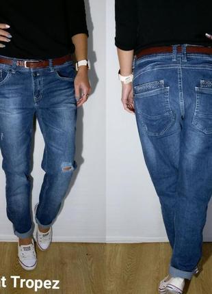 Красивые стильные джинсики saint tropez