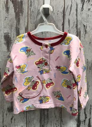 Пижама в слоники