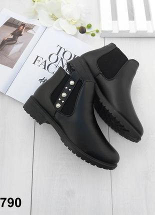 Зимние ботинки 36 38 39 40 41