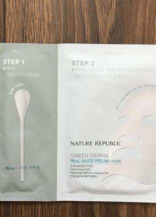 Тканевая пилинг-маска с bha кислотами nature republic bha green derma gauze peeling mask