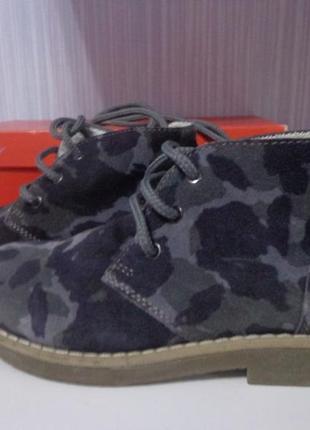 Итальянские замшевые ботинки милитари