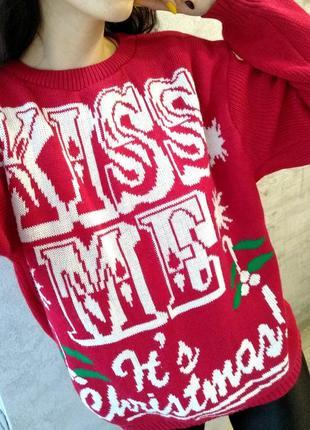 Объемный оверсайз свитер, красный новогодний