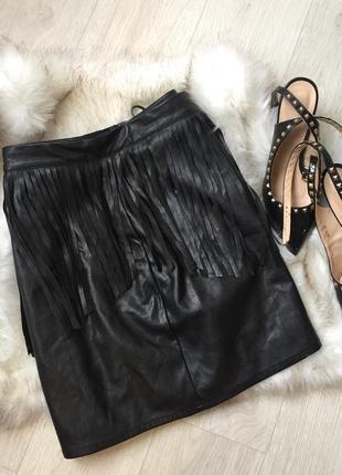 Ультрамодная кожана юбка с бахромой тренд сезона