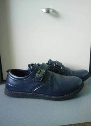 Туфли школьные нарядные для мальчика 32 размер