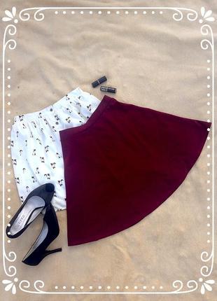 Красивая юбка-солнце марсала размер s