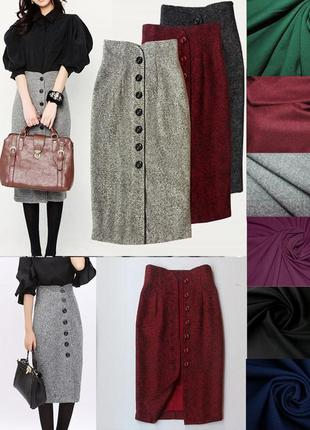 Супер стильная юбка, теплая,на подкладке,10 цветов,ткань джерси, твид,букле кашемир,xs-xxl