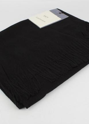 Плотный, нежный кашемировый шарф, палантин sky cashmere 7080-1 черный