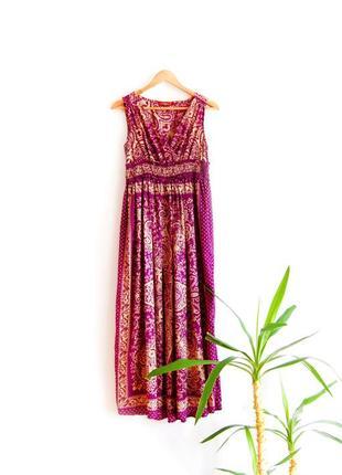 Сарафан платье в пол uttam london в красивые узоры