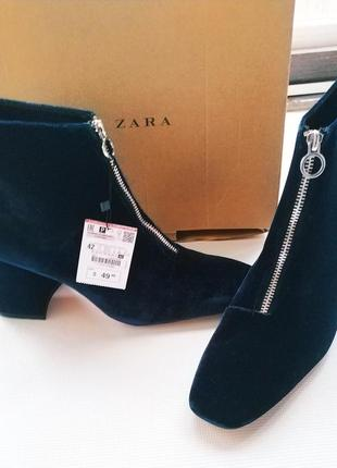 Ботинки бархатные zara