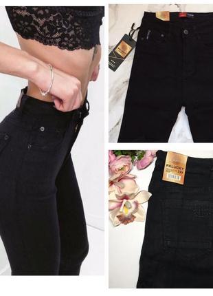 Высокая талия скинни плотный джинс