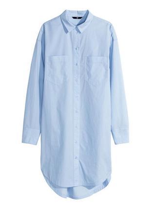 Голубое платье рубашка сукня плаття 100% котон