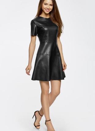 Платье эко кожа1