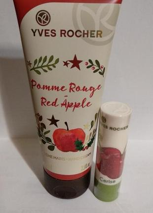 Набір крем для рук червоне яблуко і бальзам для губ черешня