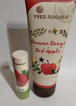 Набір крем для рук червоне яблуко і бальзам для губ суниця