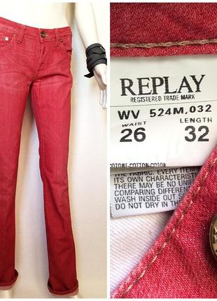 Replay красные яркие джинсы 26 32