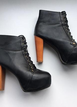 Ботильоны ботинки ботильйони со шнуровкой тренд хит