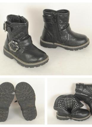 12/24 сапоги демисезонные shoe love размер 22