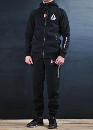 Мужской зимний спортивный костюм на флисе