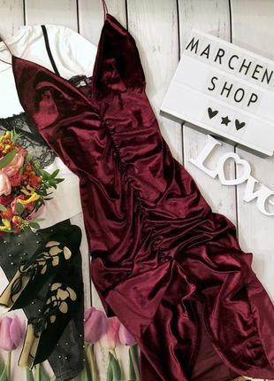 Бархатное платье-макси