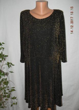 Нарядное блестящее платье большого размера anthology