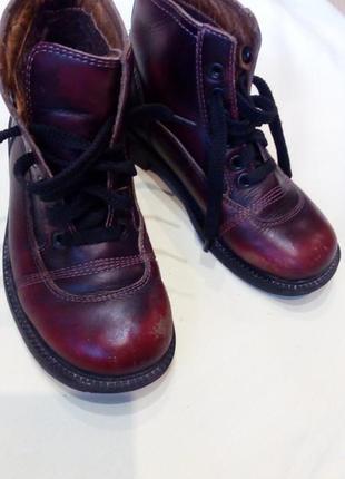 Классные ботинки (демисезон) мальчику