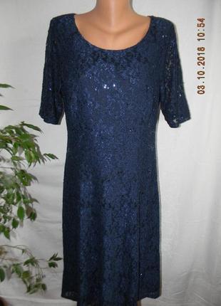 Красивое кружевное платье bonmarche