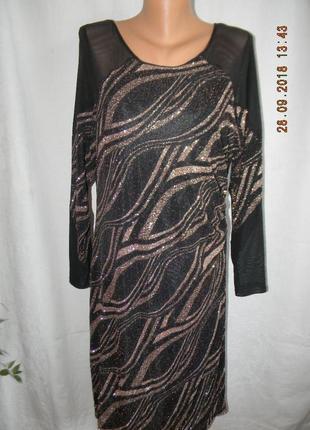 Нарядное блестящее платье wallis