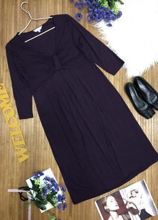 Красивенное натуральное платье цвет баклажан