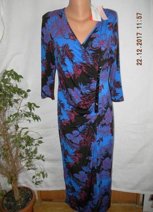Новое нарядное платье savoir