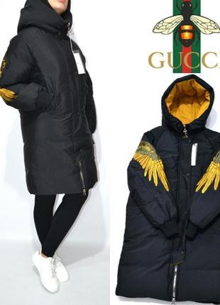 Пуховик одеяло парка вышивка  куртка в стиле бойфренд/оверсайз.