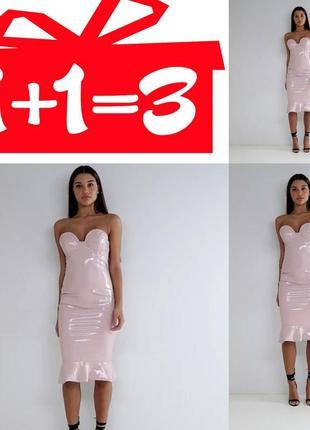 Модное сексуальное платье.