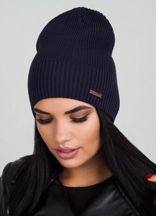 Удлиненная женская шапка в рубчик, джинс